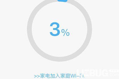 美居app怎么连接空调设备3