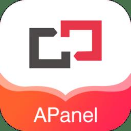 APanel app下载|APanel音控面板 v1.1.6 安卓版下载