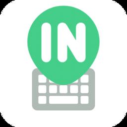 IN输入法app下载|IN输入法 v1.0 安卓版下载