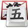 qq五笔输入法2019版下载|qq五笔输入法电脑版 v2.0.313.400 官方安装版下载