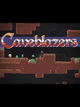 洞窟开拓者(Caveblazers)中文版下载|《洞窟开拓者》v1.5.0a免安装中文版下载