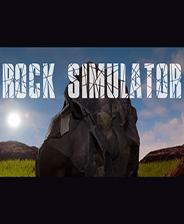 岩石模拟器(Rock Simulator)中文版下载|《岩石模拟器》中文免安装版下载