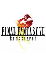 最终幻想8重制版汉化版下载|《最终幻想8重制版》游侠LMAO汉化组汉化补丁V2.2版下载