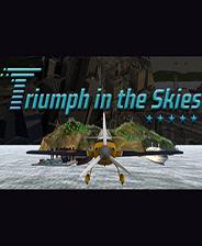 冲上云霄(Triumph in the Skies)中文版下载|《冲上云霄》简体中文免安装版下载
