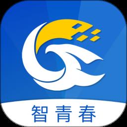 智青春app下载|智青春客户端 v1.0.2 安卓版下载