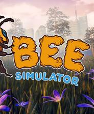蜜蜂模拟器(Bee Simulator)中文版下载|《蜜蜂模拟器》简体中文免安装版下载
