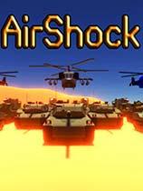 空袭(AirShock)中文版下载|《空袭》v1.4 免安装中文版下载