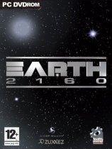 地球2160中文版下载|《地球2160》免安装简体中文GOG版下载