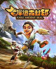 卡库远古封印(Kaku Ancient Seal)中文版下载|《卡库远古封印》中文试玩版下载