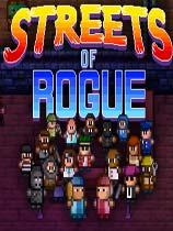 地痞街区Streets of Rogue中文版下载|《地痞街区》Alpha 85免安装中文版下载