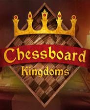 棋盘王国(Chessboard Kingdoms)中文版下载|《棋盘王国》简体中文免安装版下载