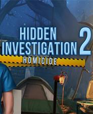 隐藏调查2:凶杀案(Hidden Investigation 2:Homicide)中文版下载|《隐藏调查2凶杀案》中文免安装版下载
