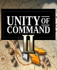统一指挥2(Unity of Command II)中文版下载|《统一指挥2》简体中文免安装版下载
