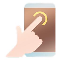 自动连点器app下载|手机自动连点器 v1.0.7 安卓版下载