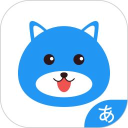 日语口语狂app下载|日语口语狂手机版 v4.4.0 安卓版下载