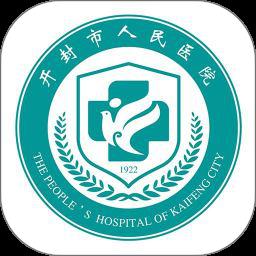 开封人医app下载|开封人医 v1.0.0 安卓版下载