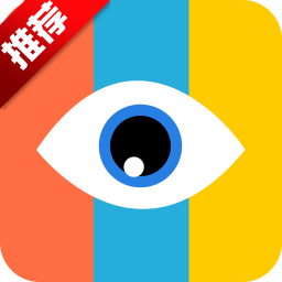 abc看图工具下载|abc看图 v3.1.0.2 官方版下载