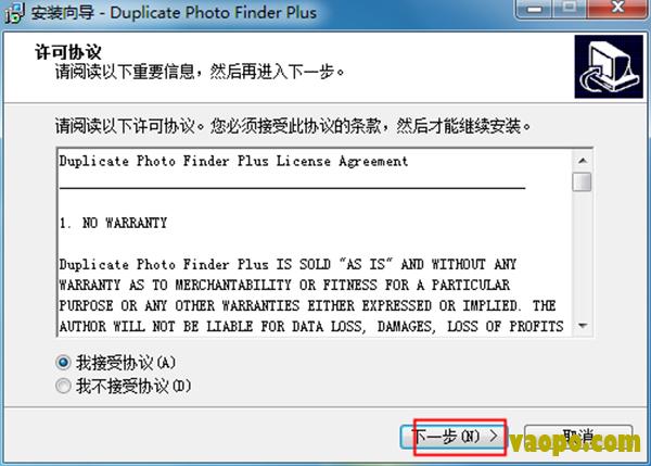 Duplicate Photo Finder Plus安装图