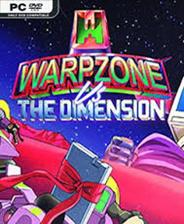 曲速空间vs维度(WarpZone vs THE DIMENSION)中文版下载 《曲速空间vs维度》中文免安装版下载