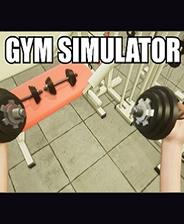健身房模拟器(Gym Simulator)中文版下载|《健身房模拟器》简体中文免安装版下载