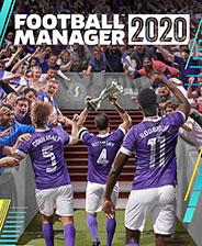 足球经理2020(Football Manager 2020)中文版下载|《足球经理2020》v20.2.1 免安装简体中文Steam版下载
