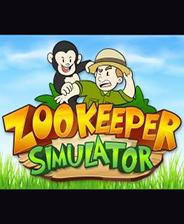 动物园管理员模拟器(ZooKeeper Simulator)中文版下载|《动物园管理员模拟器》中文免安装版下载