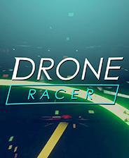 无人机赛车(Drone Racer)中文版下载 《无人机赛车》简体中文免安装版下载