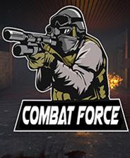 作战部队(Combat Force)中文版下载|《作战部队》中文免安装版下载