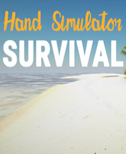 手掌模拟器:生存(Hand Simulator: Survival)中文版下载|《手掌模拟器生存》中文免安装版下载