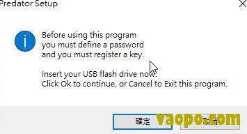 Predator USB电脑锁