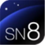 天文模拟类软件下载|Starry Night Pro Plus8破解版(含注册机+破解步骤)下载