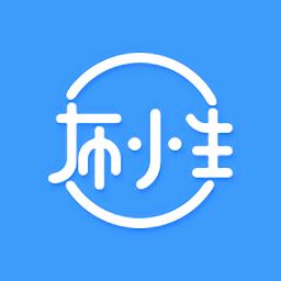 布小生app下载|布小生 v1.6.6 安卓版下载