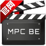 mpc播放器64位中文版下载-视频播放器(mpc-be)X64 v1.5.4.4966(1226)官方版下载