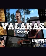 瓦拉卡斯故事(Valakas Story)中文版下载|《瓦拉卡斯故事》简体中文免安装版下载