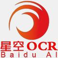 星空文字识别工具下载|星空OCR汉字识别软件v3.7.1.1最新绿色版下载