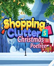 购物中心5:圣诞诗歌(Shopping Clutter 5: Christmas Poetree)中文汉化版下载|《购物中心5圣诞诗歌》中文免安装版下载