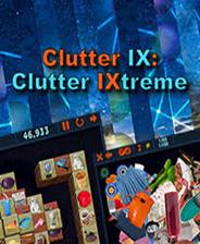 混乱大搜索9混乱极限(Clutter IX: Clutter IXtreme)中文汉化版下载|《混乱大搜索9混乱极限》中文免安装版下载