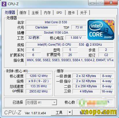 Cpu-Z 64位版