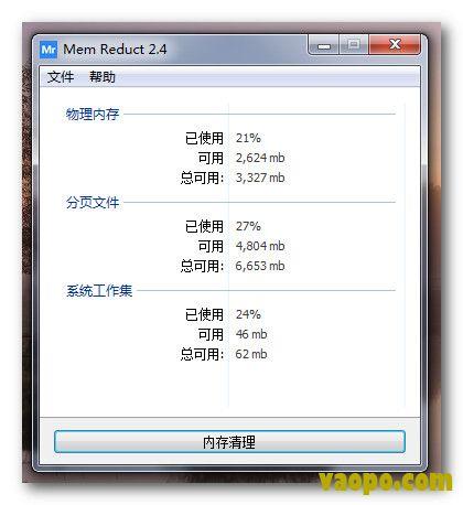<a href=http://www.vaopo.com/tag/neicunqingli/ target=_blank class=infotextkey>内存清理</a>软件