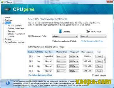 CPU降温软件(CPUgenie) x86x64 v1.5 绿色版下载