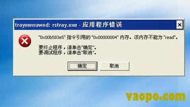内存不能为read修复软件-库索族内存不能为read修复工具大师 V3.6免费版下载