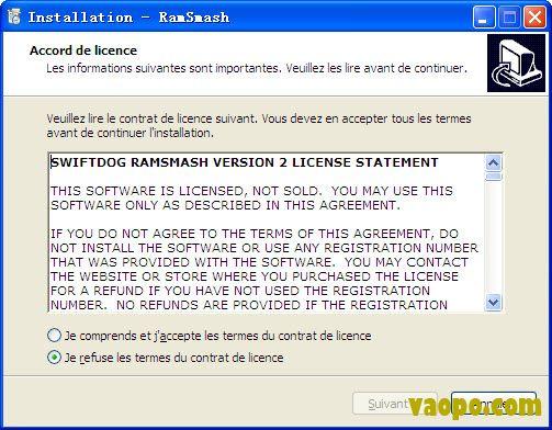 维护和管理内存工具RamSmash v2.11.28.2011正式版下载