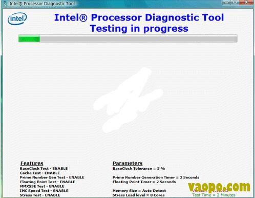 intel处理器诊断工具 v1.42 官方版下载