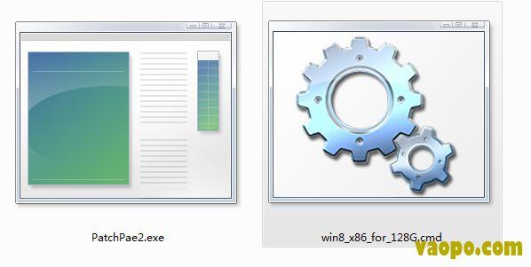 Win8 32位大内存补丁下载