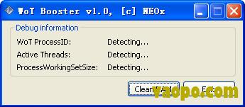 坦克世界内存优化工具(WoT Booster) V1.0绿色版下载