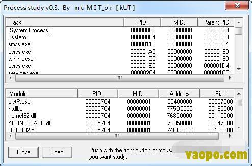 查看内存进程(Process Studio) 0.3 绿色版下载
