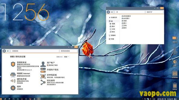 FFox V2电脑主题