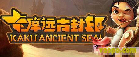 卡库远古封印(Kaku Ancient Seal)中文汉化版