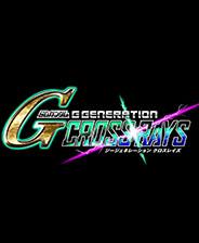 SD高达G世纪:火线纵横(SD Gundam G Generation Cross Rays)中文免安装版下载