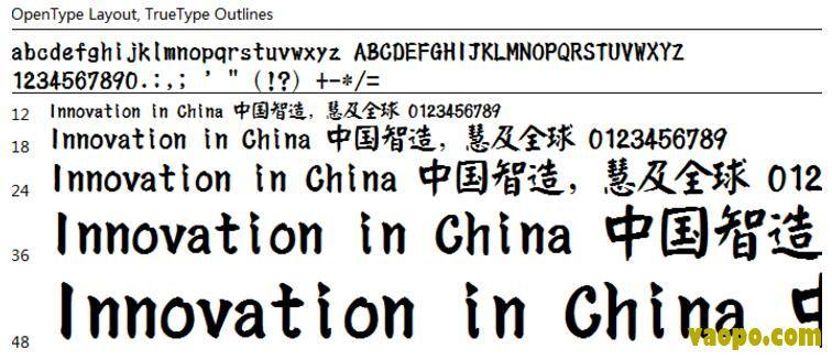 家颜<a href=http://www.vaopo.com/tag/ziti/ target=_blank class=infotextkey>字体</a>